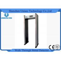 Wholesale 24 Zone High Sensitivity Archway Metal Detector Security Gate For Airport Metro Station from china suppliers