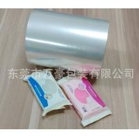 Wholesale Good Heat Sealing Flour Packaging Plastic Roll Film LDPE Laminated LDPE from china suppliers