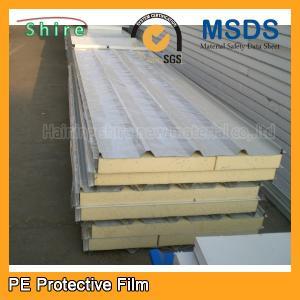Wholesale Galvanized Steels Rolls Protective film  PPGI & PPGL Rolls Protective Film from china suppliers