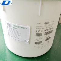 Wholesale DUPON PTFE POWDER for good quality ptfe sheet and rod from china suppliers