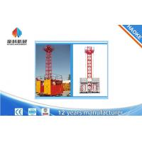 Wholesale Advanced Construction Material Hoist SS100 With Secure And Visible Control Center from china suppliers
