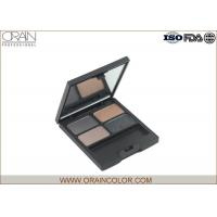 Wholesale Mineral Ingredient 4 Color Makeup Eyeshadow Palette Appearance Improved Function from china suppliers