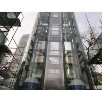 Quality 800 - 2000 kg Loading Capacity Passenger Elevatorswith 2.5-4.0m/s lifting speed for sale