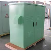 Wholesale Telecom Equipment indoor Cabinet (YX-B06/ 6U) from china suppliers