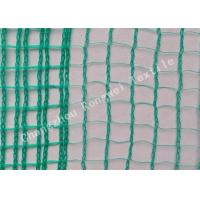 Wholesale Agriculture HDPE Plastic Olive Tree Collection Net for Collecting Olives and other Fruits from china suppliers