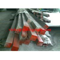 Wholesale AISI, ASTM 304L Stainless Steel Square Bar Thickness: 2mm~100mm from china suppliers