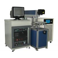 Wholesale CO2 laser marking machine cute and inteligent series from china suppliers
