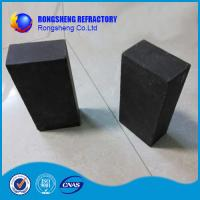 Wholesale Black Direct Combination Magnesia Bricks Different Shape 230 X 100 X 65mm from china suppliers
