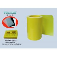 Wholesale Yellow Glossy Polystyrene HIPS Plastic Sheet For Vacuum Forming , High Transparent from china suppliers