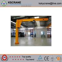 Wholesale On Promotion BZ Model 2t Pillar Jib Crane from china suppliers