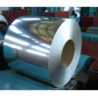 Quality Cold Rolled Galvanized Steel Coil For Profile / Section , Good Welding / Rolling Performance for sale