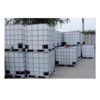 Wholesale SF-6000 Nonionic Softener from china suppliers