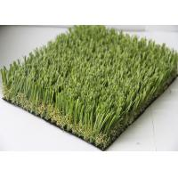 Wholesale High Density Outdoor Artificial Grass Turf , Artificial Putting Green Grass from china suppliers
