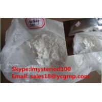 Wholesale Medical Cutting Cycle Testosterone Powder Source Methyltestosterone / Android Hormale CAS 58-18-4 from china suppliers