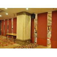 Wholesale MDF + Aluminum Sound Proofing Movable Folding Internal Doors for Banquet Hall from china suppliers