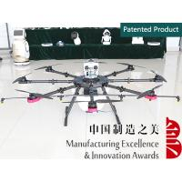 Wholesale China Coal Group New Hot Sale! 15kg 8 Axle Agriculture UAV Drone Supplier from china suppliers