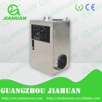 Wholesale HY-015 home appliance air treatment ozone generator ozone machine for oil exhaust system from china suppliers