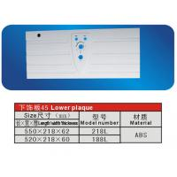 Wholesale ABS Custom Environmental Refrigerator Freezer Parts Lower Plaque 218L 188L 550mm 520mm from china suppliers