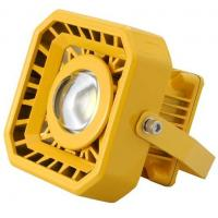 Wholesale 80W LED Explosion-proof Light with IP66 Protection Grade, COB High Brightness from china suppliers