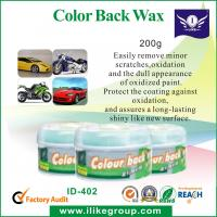 Wholesale Long Lasting Color Back Car Wax Protection For Automobile / Motor / Furniture from china suppliers