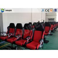 Wholesale Movement Chair 5D Cinema Equipment 5D Motion Cinema With Effect Simulation from china suppliers