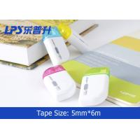 Quality Fullmark Correction Tape Cute Mini Size Assorted Color 6M For Students for sale