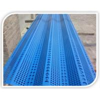 Wholesale Anti-wind and Dust Control from china suppliers