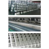 TAIAN CADEER GEOSYNTHETICS CO.,LTD