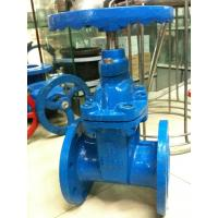 Wholesale Cast Iron Flanged Gate Valve / Resilient Seated Gate Valve For Drinking Water from china suppliers