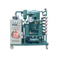 Wholesale Dehydration and impurities removal Transformer Oil Filtration Equipment from china suppliers