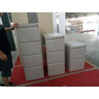 Buy cheap 4 drawer filing cabinet steel roll cold sheet material light grey color,H1330XW452XD620mm from wholesalers