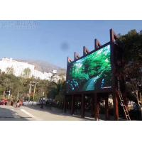 Wholesale Customized MBI5124 P4 Outdoor LED Displays For Commercial Marketing from china suppliers