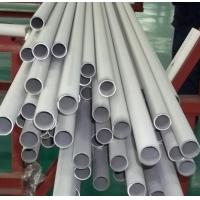 Wholesale ASTM A813 TP316L welded pipe from china suppliers