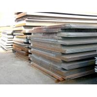 Wholesale HRC Hot Rolled Steel Plate, Low Carbon Steel Plates SPHC, SPHD, SPHE / JIS G3131 from china suppliers