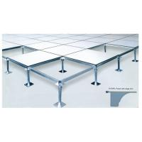 Wholesale Dimensional Precision Anti-static durable Raised Computer Floors FS1000 610 x 610 x 35mm from china suppliers