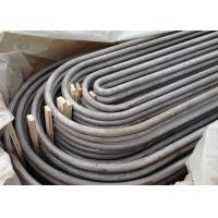 Wholesale TP321 / 321H Stainless Steel U Bend Pipe , U Tube Heat Exchanger SA213 from china suppliers