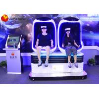 Quality 9D VR Electric 360 Degree View Cinema Motion Vr Egg Shaped Chair Simulator 220V for sale