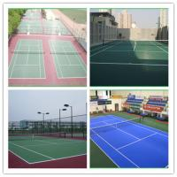 Wholesale 250*250*12.7mm Tennis Court Flooring / Universal Gymnasium Sports Floor from china suppliers