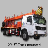 Wholesale mining exploration drill rig XY-5T wire line diamond core drilling truck from china suppliers