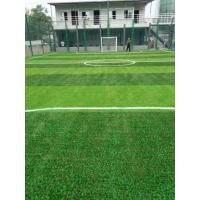 Wholesale Corrosion Resistance Synthetic Grass Infill Good Water Permeability from china suppliers