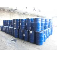 Wholesale Malathion 95% TC/insecticides/5L/bottle from china suppliers