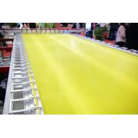 Wholesale polyethylene/DPP screen mesh printing mesh screen from china suppliers