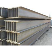 Buy cheap Hot Rolled Steel Profile H Beams Stainless Steel U Channel Structural Steel H Beam from wholesalers