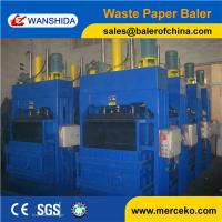 Wholesale Vertical Waste cardboards Balers from china suppliers