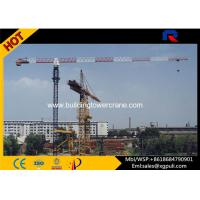 Wholesale 46.2kw Power Topless Tower Crane 45m Freestanding Height PT5513 from china suppliers