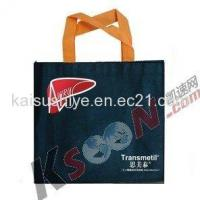 Wholesale Eco-friendly Tote Bags from china suppliers