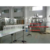 Wholesale Automatic small Scale Pure/Mineral Water Filling/Bottling Plant/Production Line from china suppliers