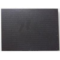 Wholesale Professional HD 1R1G1B P2.5mm LED Display Module Full Color 160mm×160mm from china suppliers