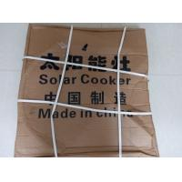 Wholesale Best Quality Poratable Parabolic Solar Cooker -1.5M from china suppliers