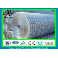 Wholesale 30m Length Galvanized Wire Mesh Rolls For Agriculture / Construction from china suppliers